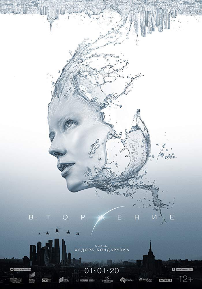[NEWS] Il trailer di Invasion, fantascientifico russo sequel di Attraction