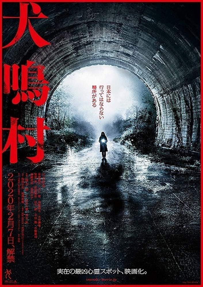 [NEWS] I primi minuti di Howling Village, nuovo film di Takashi -The Grudge- Shimizu