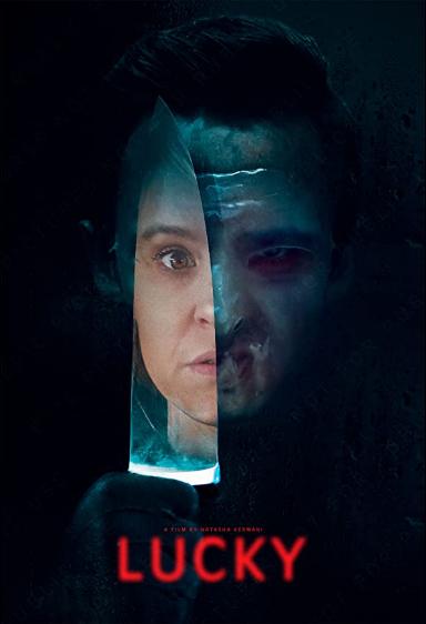 [OLTRE LO SPECCHIO 2] Lucky di Natasha Kermani. La recensione