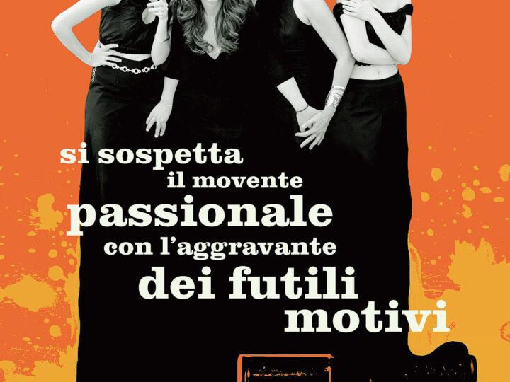 [NEWS] Aqua Film Festival. A Cosimo Alemà il premio thriller