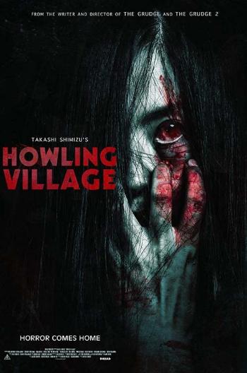 [NEWS] Una clip da Howling Village di Takashi Shimizu
