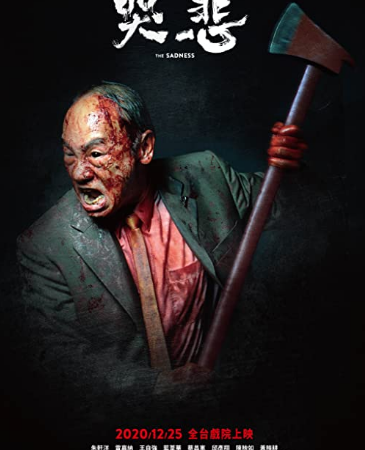 [NEWS] Il red band trailer dell'horror pandemico The Sadness